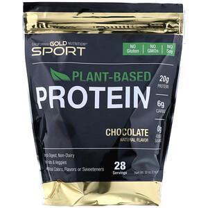 California Gold Nutrition, Chocolate Plant-Based Protein, Vegan, Easy to Digest, 2 lb (907 g) отзывы покупателей