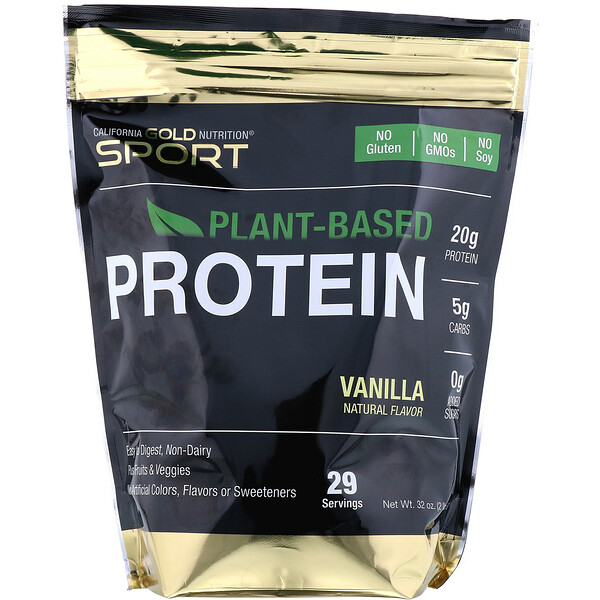 Vanilla Flavor Plant-Based Protein, Vegan, Easy to Digest, 2 lb (907 g)