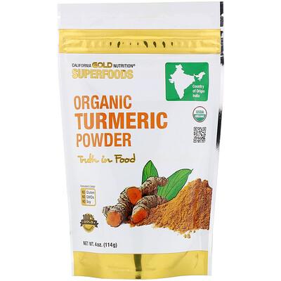 Купить California Gold Nutrition Superfoods, органический порошок куркумы, 4унции (114 г)