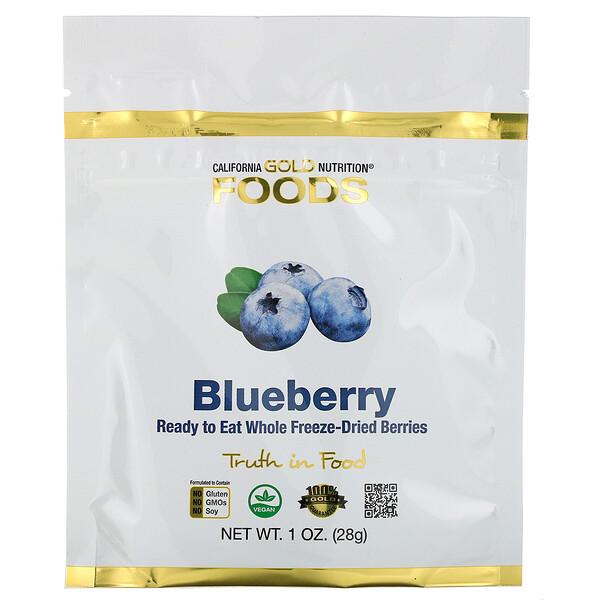 Сублимированная голубика, готовые к употреблению целые сублимированные ягоды, 28г (1 унция)