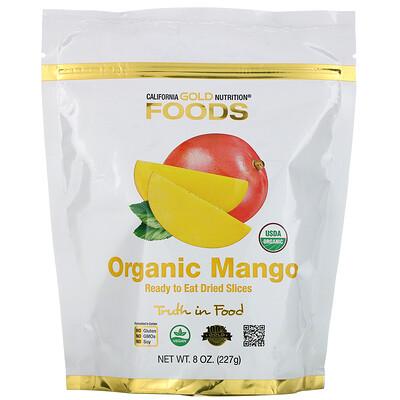 Купить California Gold Nutrition Органическое манго, готовые к употреблению сушеные ломтики, 8унций (227г)