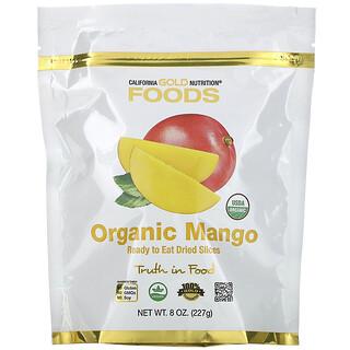 California Gold Nutrition, Organic Mango, Ready to Eat Dried Slices, 8 oz (227 g)