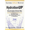 California Gold Nutrition, HydrationUP, Electrolyte Drink Mix, Grape, 20 Packets, 0.17 oz (4.7 g) Each