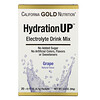 California Gold Nutrition, ハイドレーションアップ、電解質ドリンクミックス、ブドウ、20袋、各4.7g(0.17オンス)