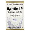 California Gold Nutrition, HydrationUP, mezcla para preparar bebidas con electrolitos, uva, 20 paquetes, 4,7g (0,17oz) cada uno