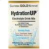 California Gold Nutrition, ハイドレーションアップ、電解質ドリンクミックス、バラエティーパック、20袋、各4.2 g(0.15 oz)