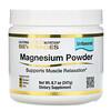 California Gold Nutrition, 마그네슘 파우더 음료, 무맛, 247g(8.7oz)
