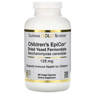 California Gold Nutrition, 子ども用EpiCor(エピコール)、125mg、ベジカプセル360粒