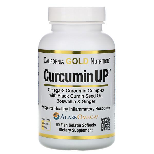 CurcuminUP, Complejo de curcumina y omega-3, Protección contra la inflamación, 90cápsulas blandas de gelatina de pescado