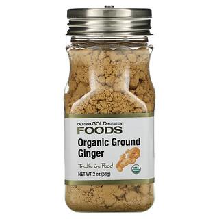 California Gold Nutrition, органический молотый имбирь, 56г (2унции)