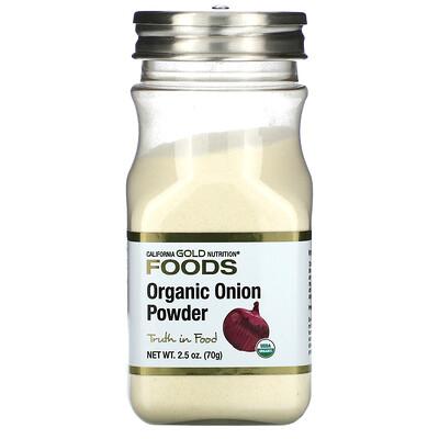 California Gold Nutrition органический луковый порошок, 70г (2,5унции)