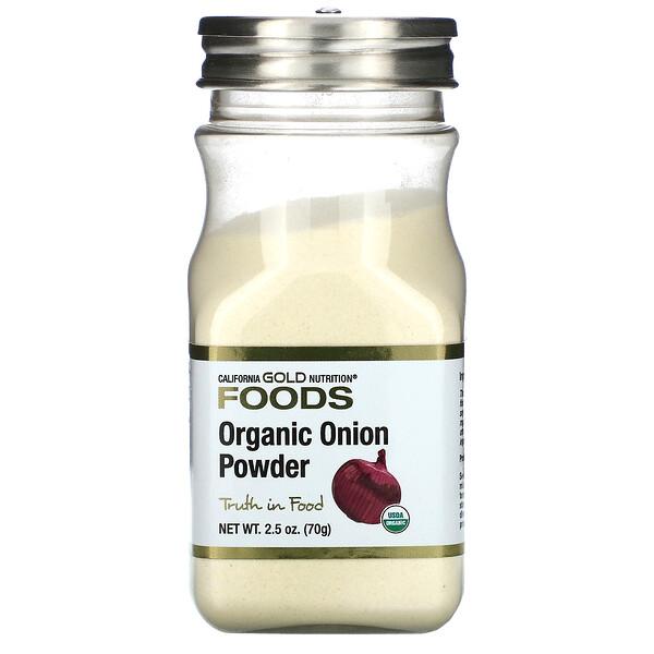 органический луковый порошок, 70г (2,5унции)