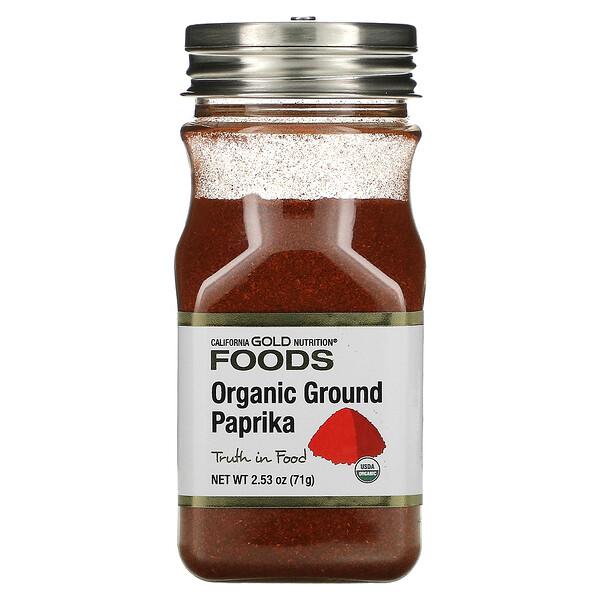 Organic Ground Paprika, 2.53 oz (71 g)