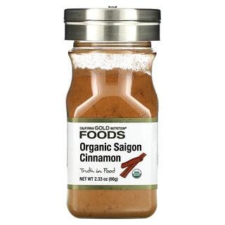 California Gold Nutrition, Organic Saigon Cinnamon, 2.33 oz (66 g)