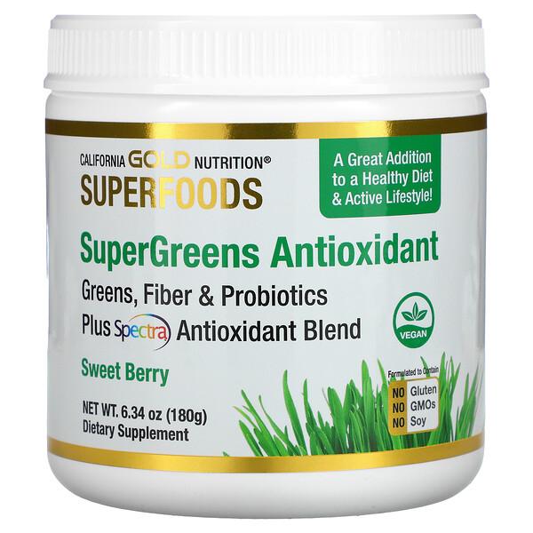 California Gold Nutrition, SUPERFOODS, комплекс антиоксидантов из суперзелени, зелень, клетчатка и пробиотики, со вкусом сладких ягод, 180г (6,34унции)