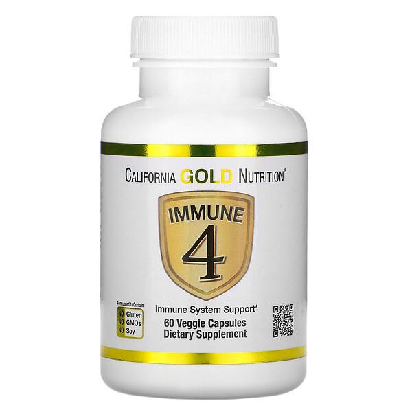 California Gold Nutrition, Immune4(イミューン4)、病気に負けない体づくりをサポート、ベジカプセル60粒