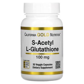 California Gold Nutrition, S-乙醯-L-谷胱甘肽,100 毫克,30 粒素食膠囊