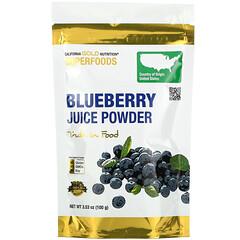California Gold Nutrition, SUPERFOODS  - 藍莓汁粉,3.53 盎司(100 克)