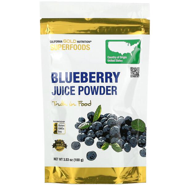 SUPERFOODS - Blueberry Juice Powder, 3.53 oz (100 g)