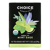 Choice Organic Teas, Herbal Tea, Mint Sage, Caffeine Free, 16 Tea Bags, 1.02 oz (29 g)