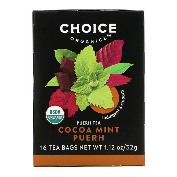 普洱茶,可可薄荷普洱茶,16 茶包,1.12 盎司(32 克)