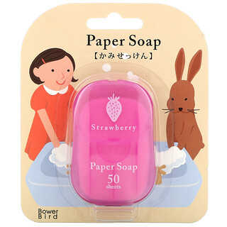 Charley, Paper Soap, Strawberry, 50 Sheets
