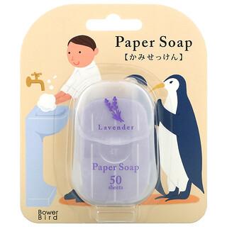 Charley, Paper Soap, Lavender, 50 Sheets