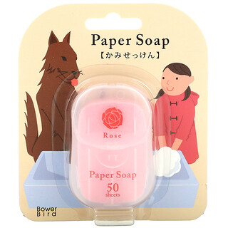 Charley, Paper Soap, Rose, 50 Sheets