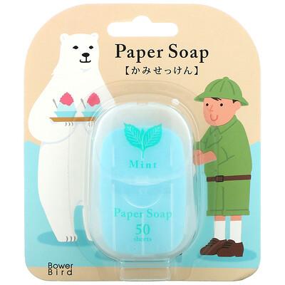 Charley Paper Soap, Mint, 50 Pcs