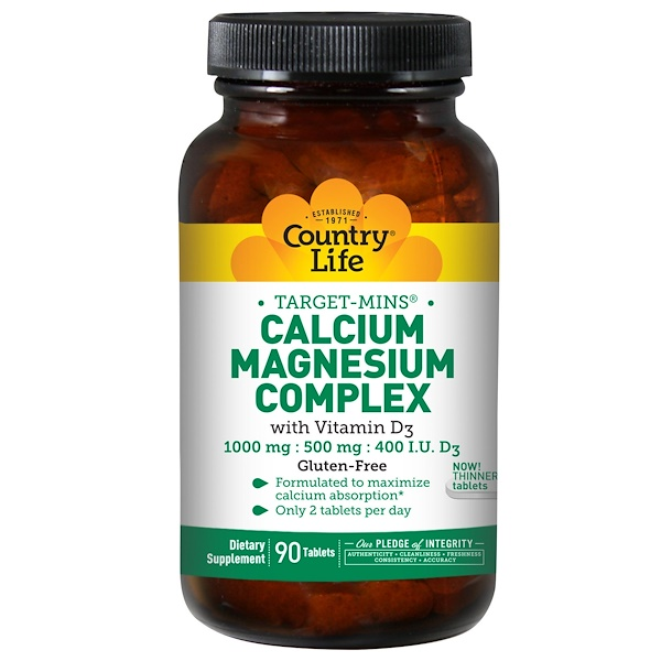 California Gold Nutrition, LactoBif Probiotics, 5 Billion CFU, 60 Veggie Capsules