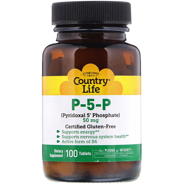 P-5-P (Pyridoxal 5' Phosphate), 50 mg, 100 Tablets