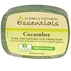 Clearly Natural, Essentials, Pure and Natural Glycerine Soap, Cucumber, 4 oz (113 g)