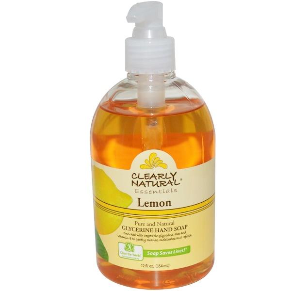 Clearly Natural, 에센셜, 글리세린 핸드 비누, 레몬, 12 fl oz (354 ml)