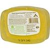 Clearly Natural, Jabón de glicerina pura y natural, albahaca de limoncillo, 113 g (113 g)