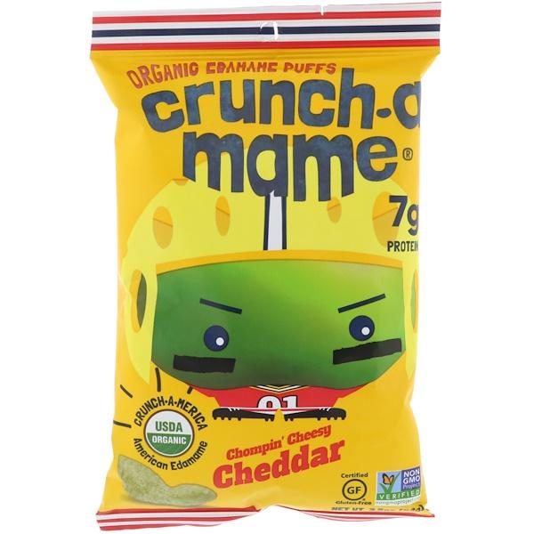 Crunch-A-Mame, Organic Edamame Puffs, Chompin' Cheesy Cheddar, 3、5 oz (99 g)