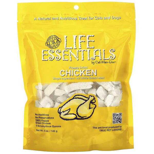 طعام الحيوانات Life Essentials، قطع دجاج مجففة بالتجميد، للقطط والكلاب، 5 أونصة (142 جم)