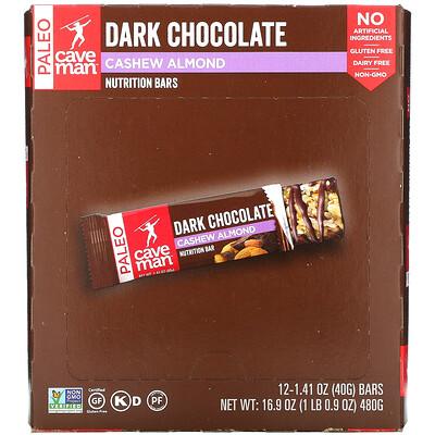 Купить Caveman Foods Nutrition Bars, Dark Chocolate, Cashew Almond, 12 Bars, 1.41 oz (40 g) Each