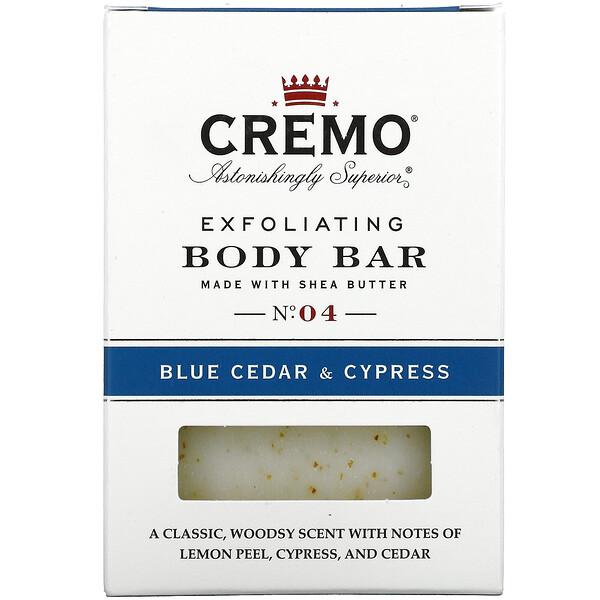 Exfoliating Body Bar, No 4, Blue Cedar & Cypress, 6 oz (170 g)