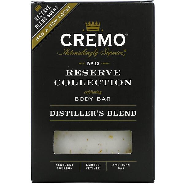 Reserve Collection, Exfoliating Body Bar, N. 13 Distiller's Blend, 6 oz (170 g)