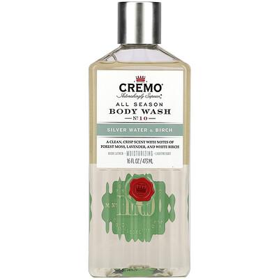 Cremo All Season, Body Wash, No 10, Silver Water & Birch, 16 fl oz (473 ml)