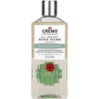 Cremo, All Season, Body Wash, No. 10, Silver Water & Birch, 16 fl oz (473 ml)