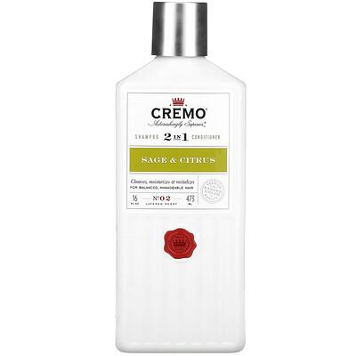 Cremo 2 In 1 Shampoo & Conditioner, No. 2, Sage & Citrus, 16 fl oz (473 ml)