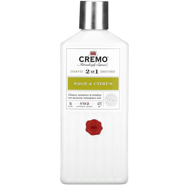 2 In 1 Shampoo & Conditioner, No. 02, Sage & Citrus, 16 fl oz (473 ml)