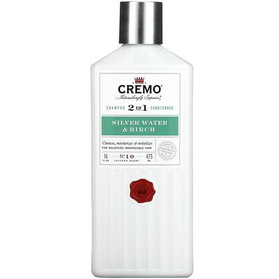 Cremo 2 In 1 Shampoo & Conditioner, No. 10, Silver Water & Birch, 16 fl oz (473 ml)
