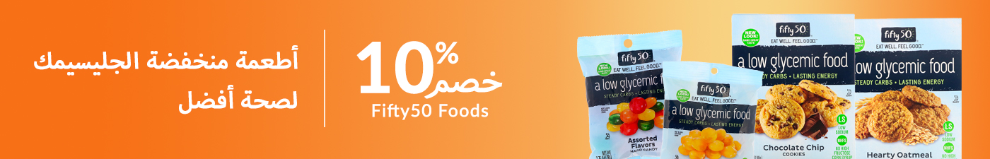 Fifty50 Foods