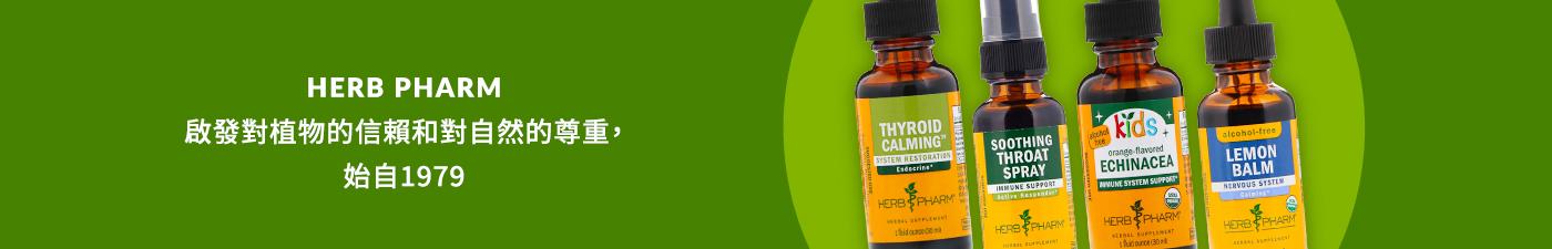 Herb Pharm