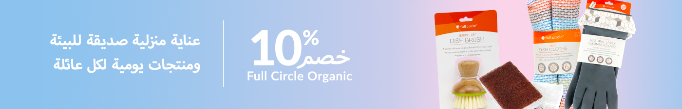 Full Circle Organic