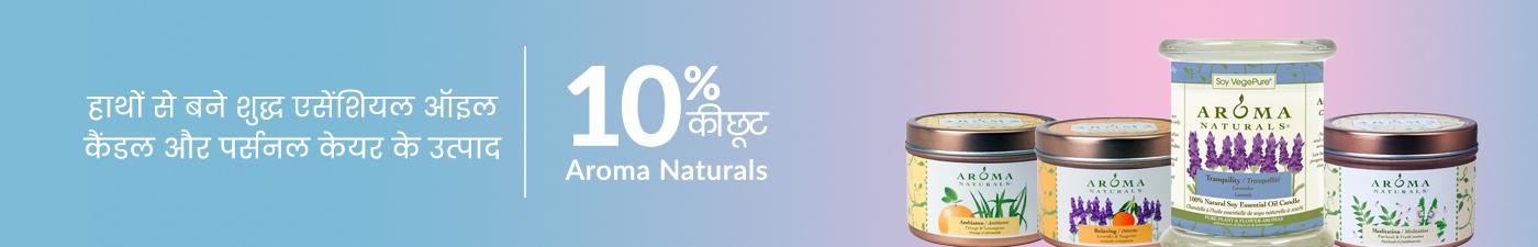Aroma Naturals