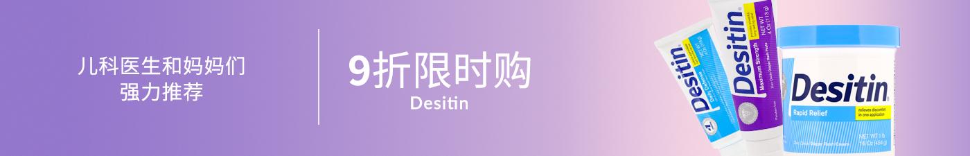 Desitin