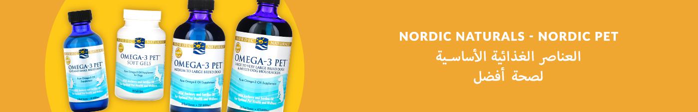 Nordic Naturals- Nordic Pet